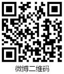 扫描二维码关注柳州铁路运输检察院